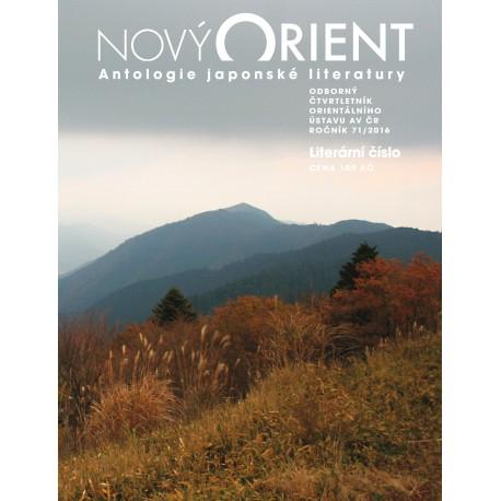 Nový Orient. Antologie japonské literatury.
