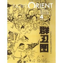 Již vyšlá čísla časopisu Nový Orient